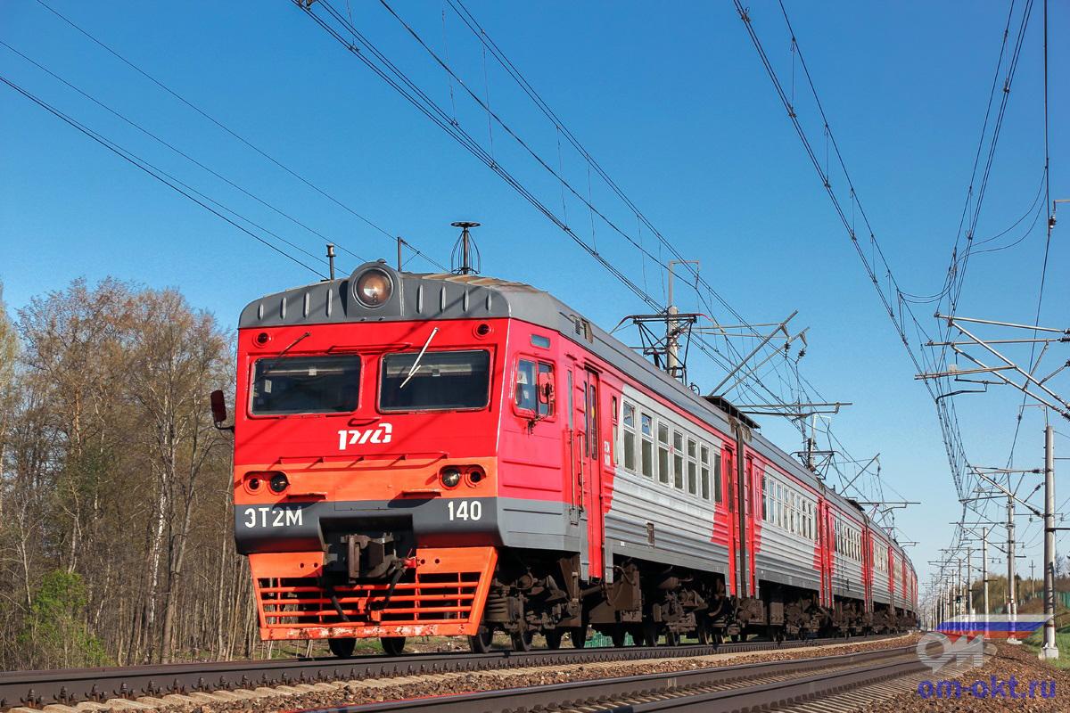 Электропоезд ЭТ2М-140, перегон Подсолнечная - Поварово-I