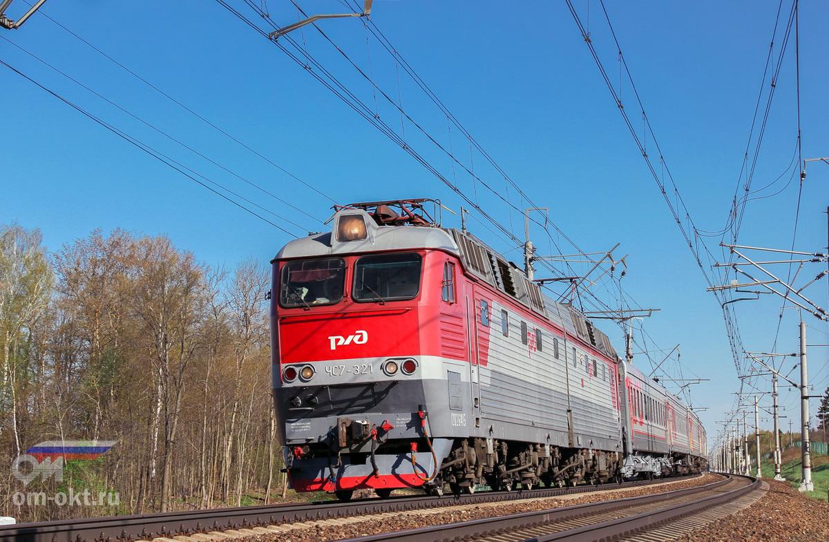 Электровоз ЧС7-321 с поездом на перегоне Подсолнечная - Поварово-I