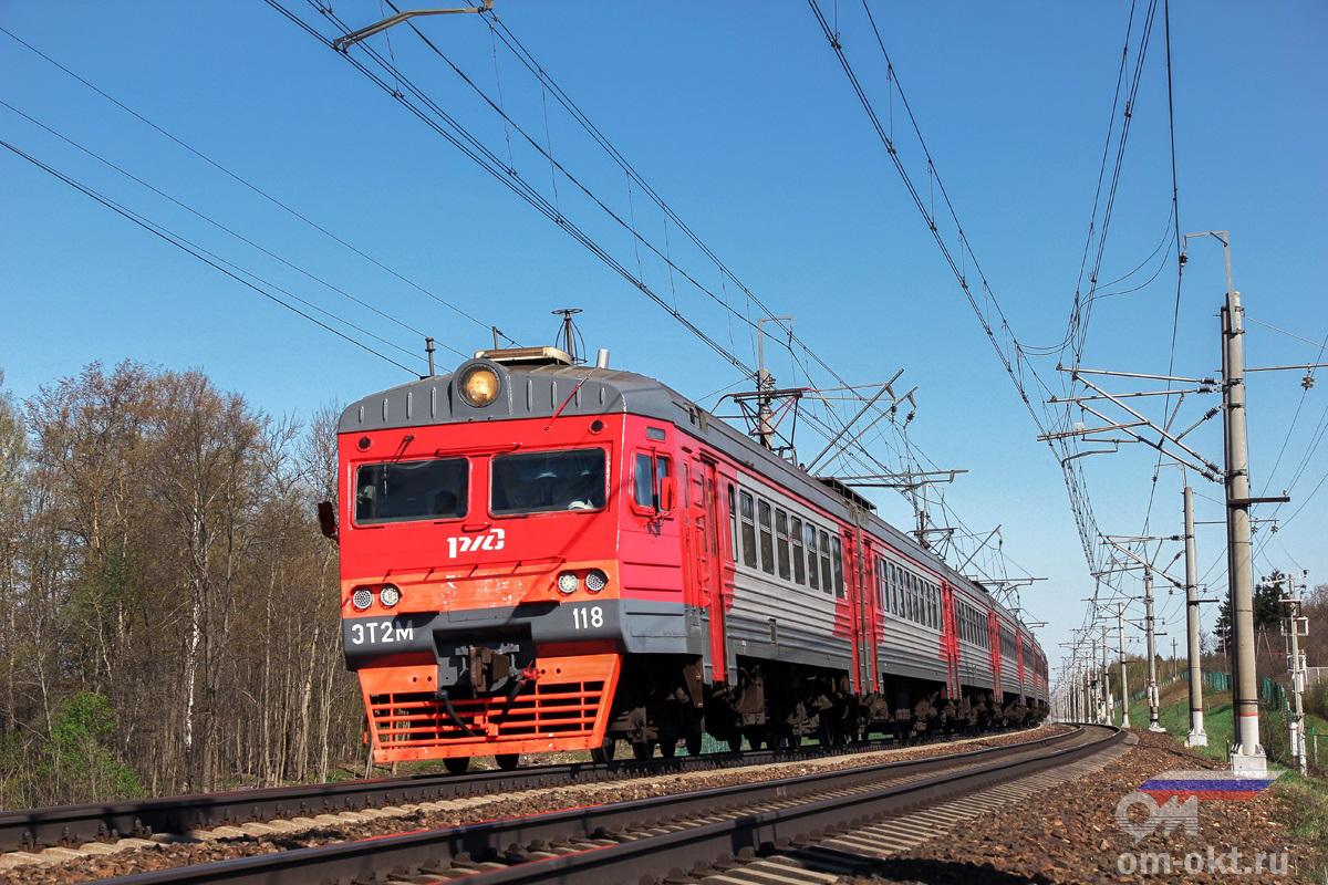 Электропоезд ЭТ2М-118 на перегоне Подсолнечная - Поварово-I