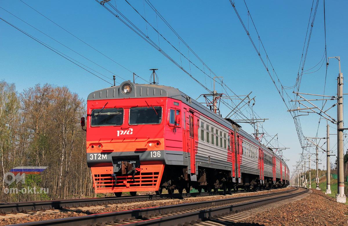 Электропоезд ЭТ2М-136, перегон Подсолнечная - Поварово-I