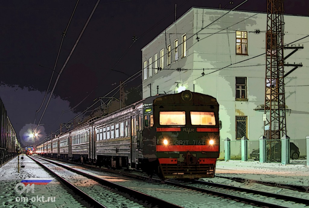 Станция Торжок