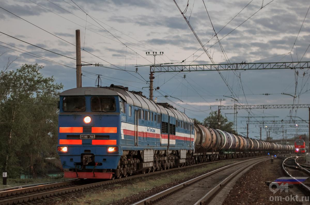 Тепловоз 2ТЭ116-790 с порожними цистернами, станция Бологое-Московское