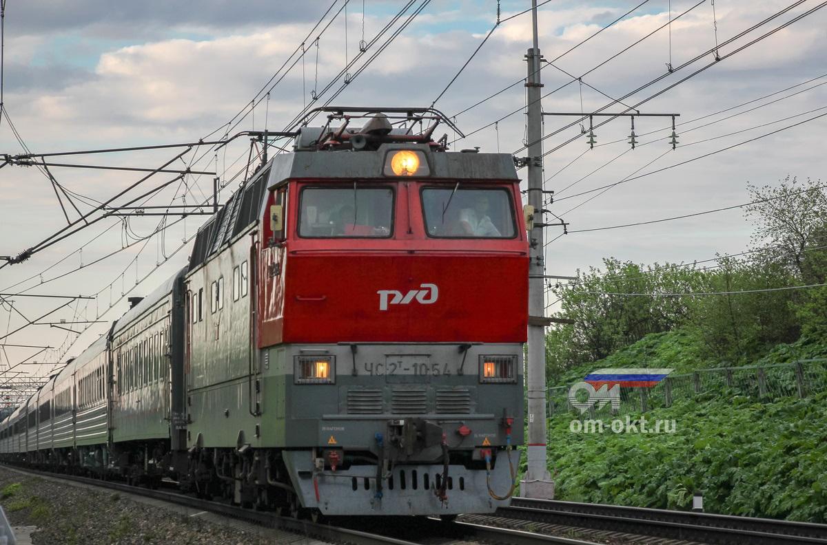 Электровоз ЧС2Т-1054, перегон Бологое-Московское - Березайка