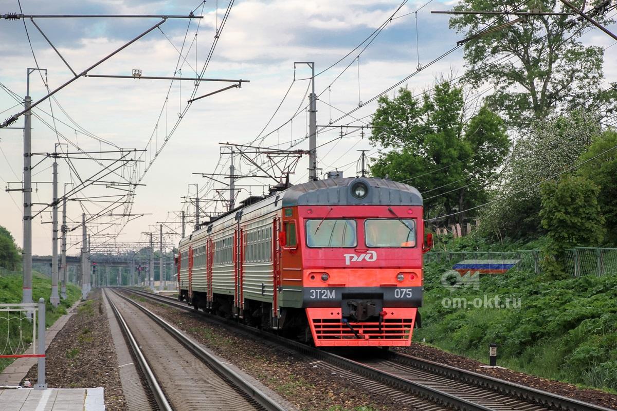 Электропоезд ЭТ2МЛ-075 на перегоне Березайка - Бологое-Московское
