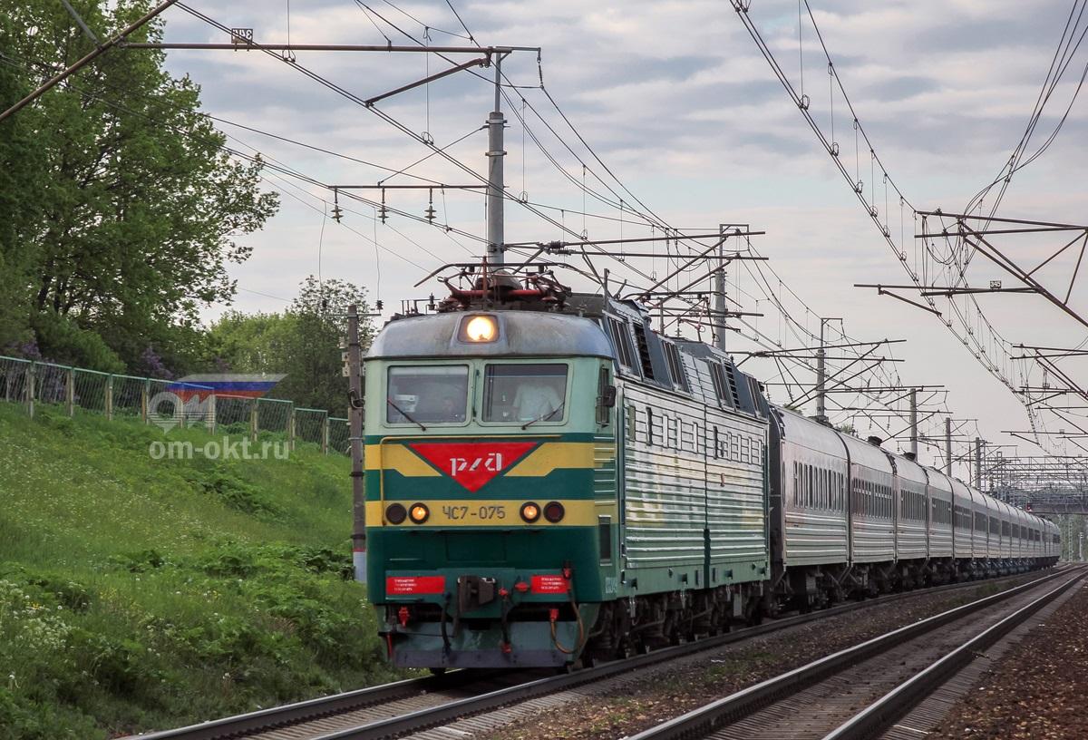 Электровоз ЧС7-075 с пассажирским поездом, перегон Бологое-Московское - Березайка