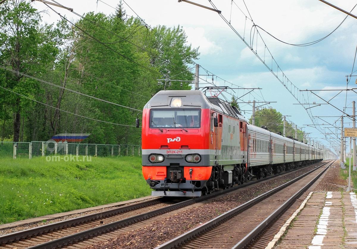 Электровоз ЭП2К-211 проследует платформу Терелесовская, перегон Елизаровка - Осеченка