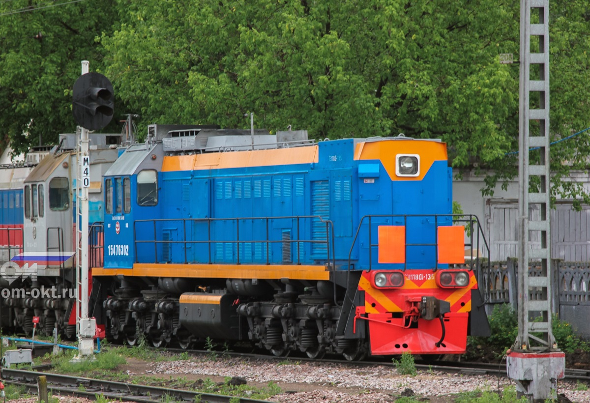 Тепловоз ТЭМ18Д-135, станция Тверь