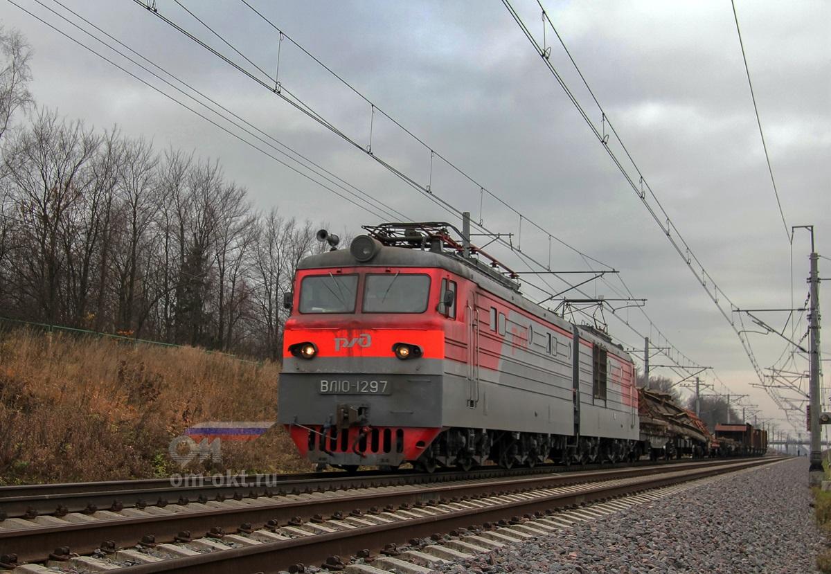 Электровоз ВЛ10-1297 с хозяйственным поездом, перегон Колпино - Саблино