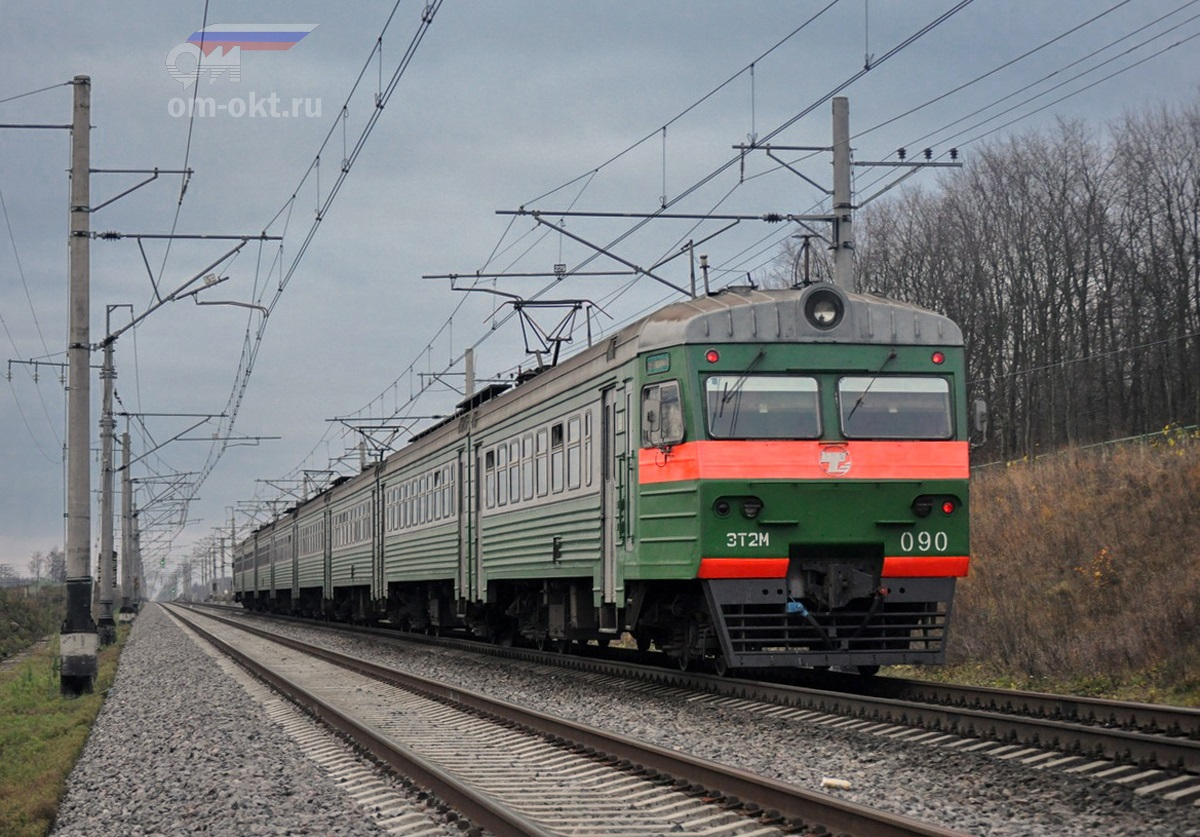 Электропоезд ЭТ2М-090 на перегоне Колпино - Саблино
