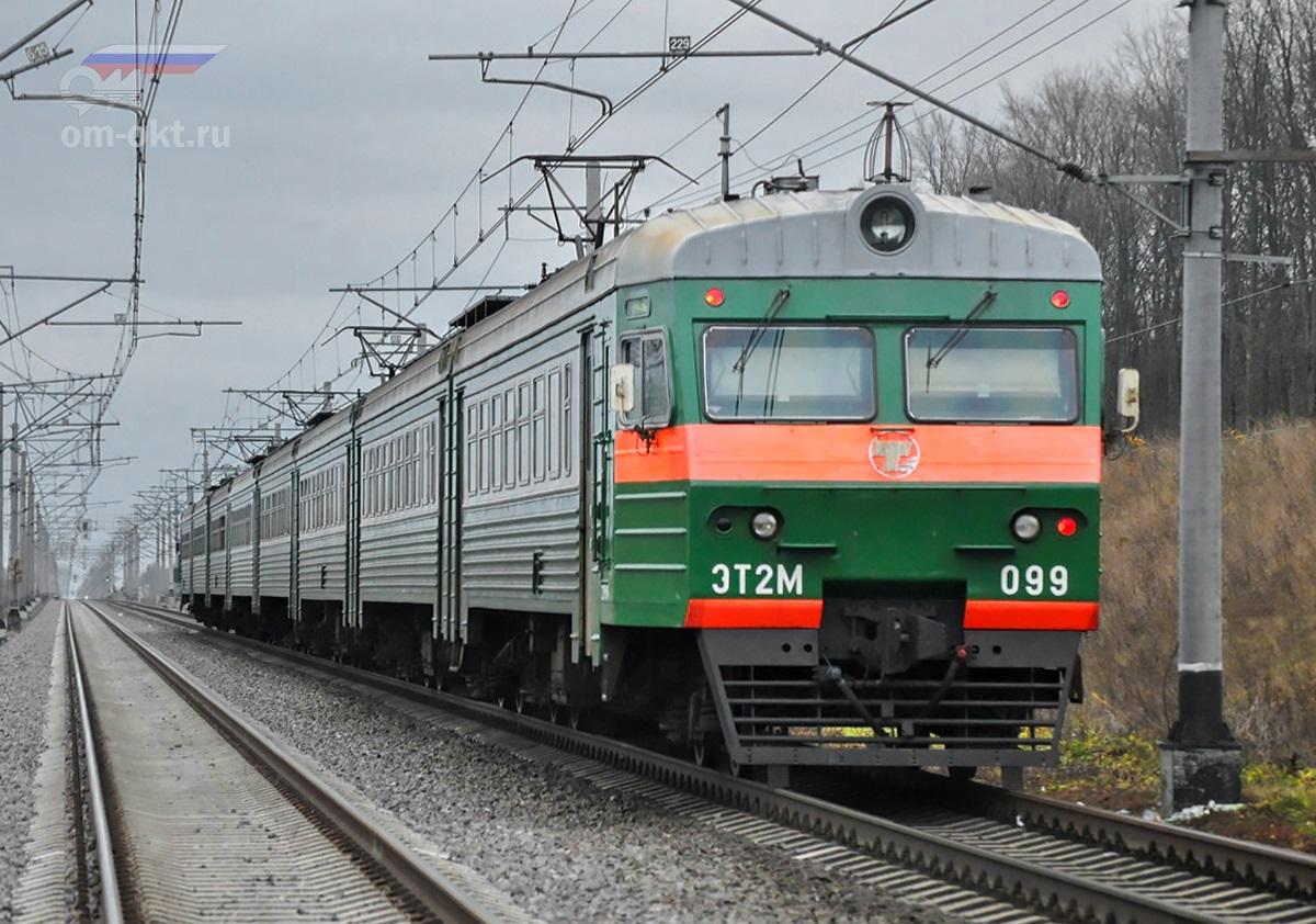 Электропоезд ЭТ2М-099 на перегоне Колпино - Саблино