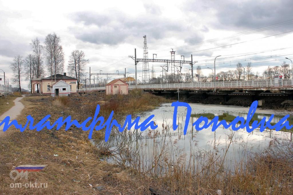 Платформа Поповка
