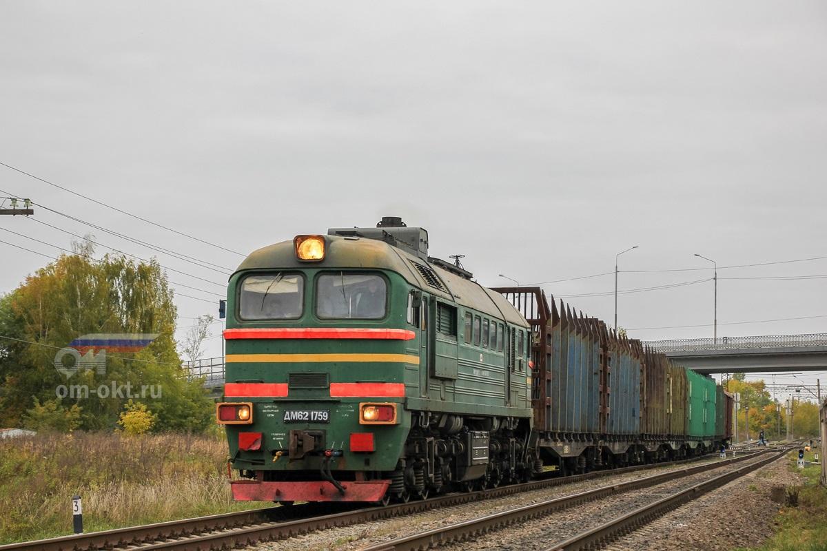 Тепловоз М62-1759 с вагонами, перегон Торжок - Торжок-Южный
