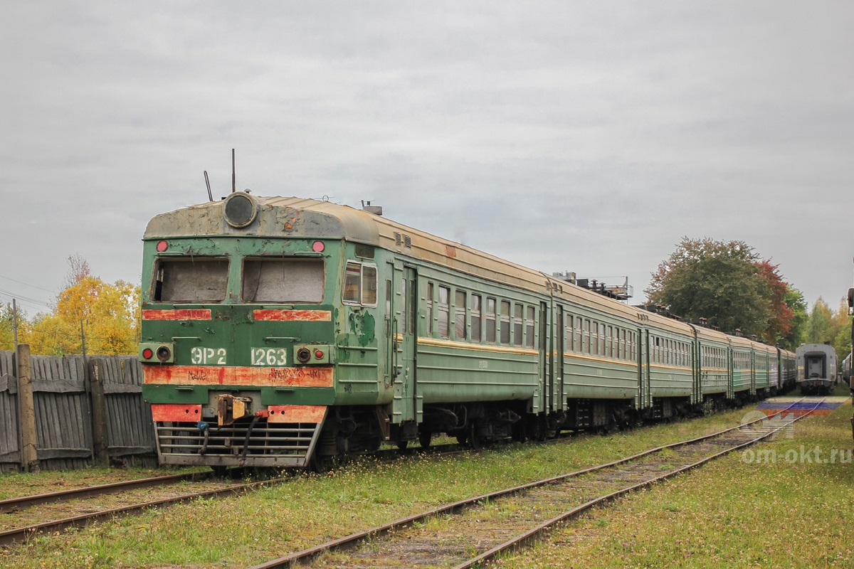 Электропоезд ЭР2-1263, база запаса Торжок