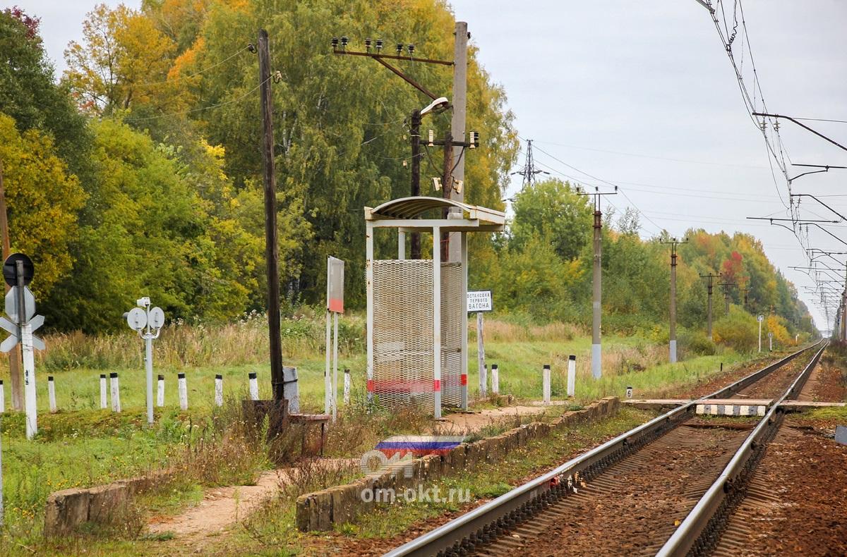 Платформа 30 километр (Сокол)