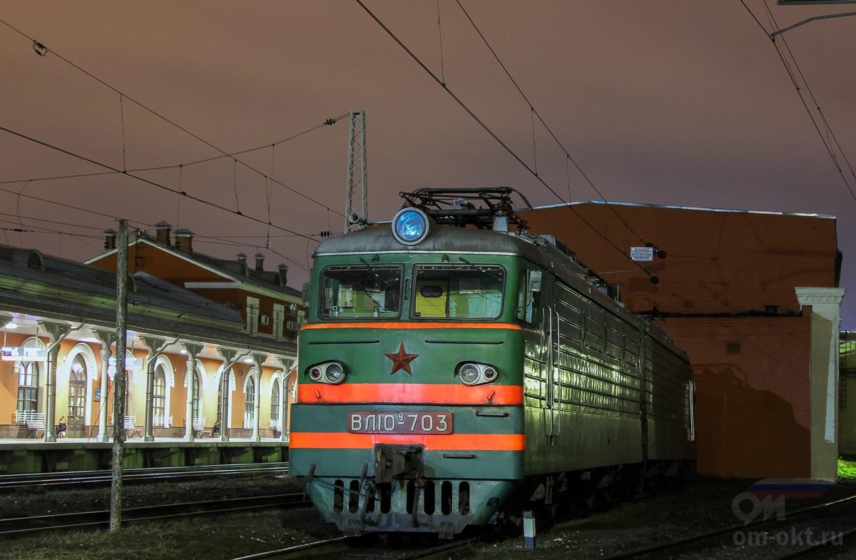 Электровоз ВЛ10У-703 на станции Тверь