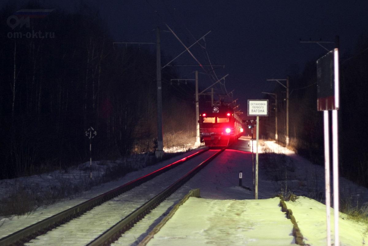 Электропоезд ЭТ2М-098 отправился от платформы Лазари