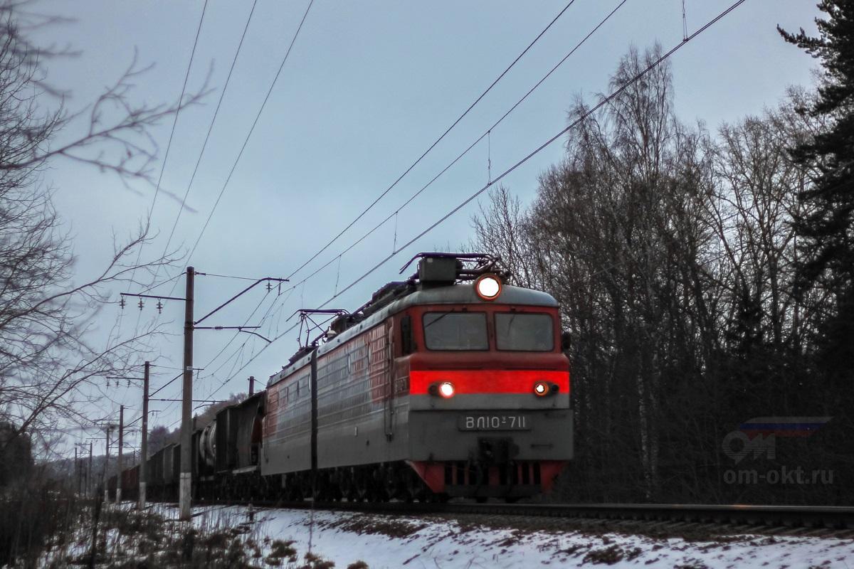 Электровоз ВЛ10У-711 с грузовым поездом, перегон Виноколы - Терешкино