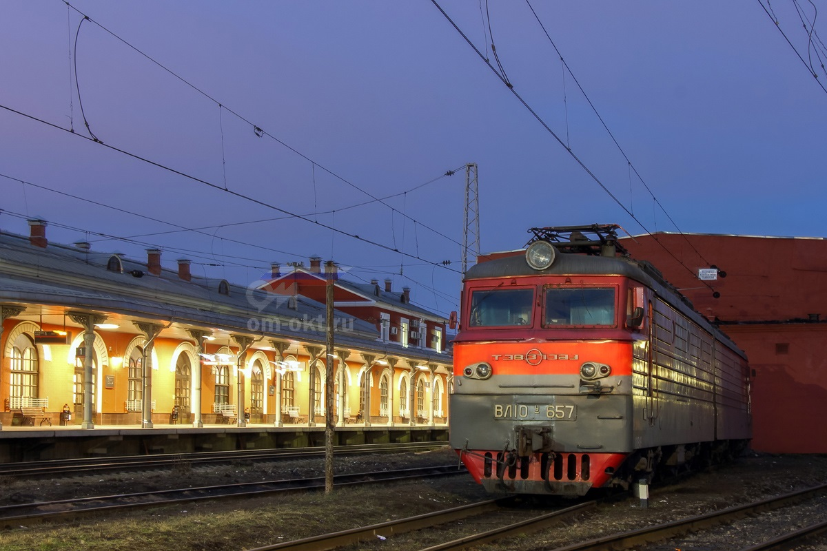 Электровоз ВЛ10у-657 на станции Тверь