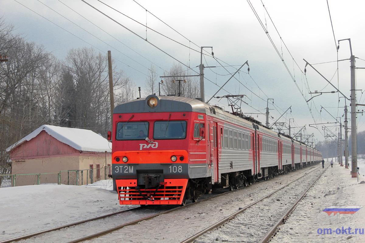 Электропоезд ЭТ2М-108 близ платформы Фроловское, перегон Подсолнечная - Клин