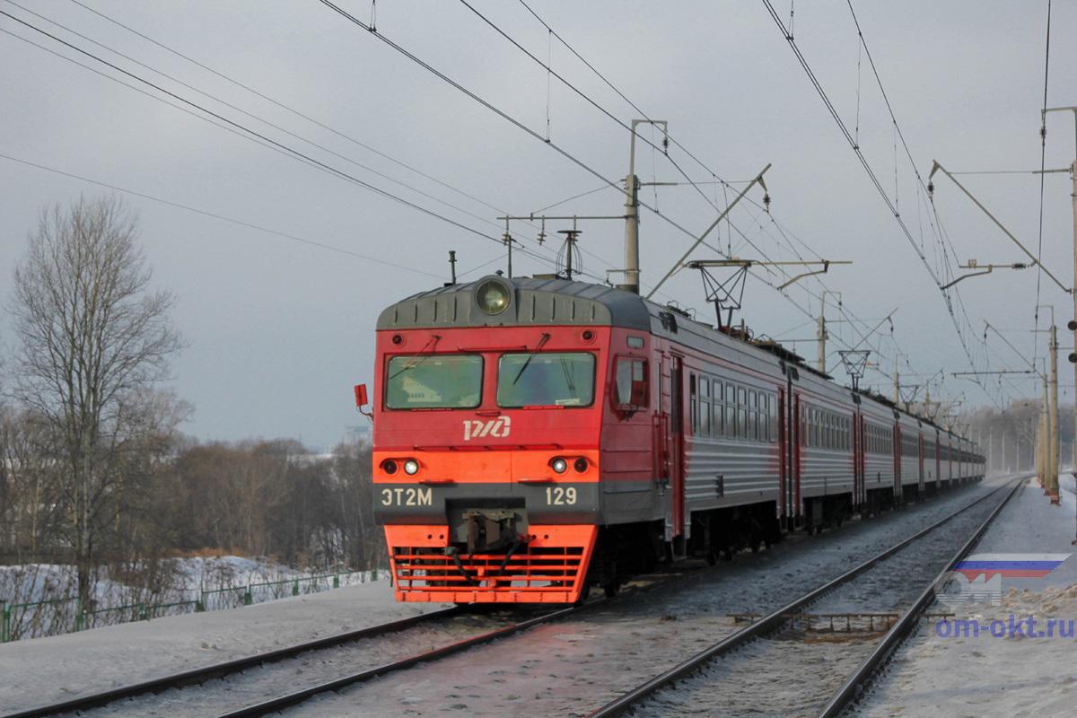 Электропоезд ЭТ2М-129 прибывает к платформе Стреглово