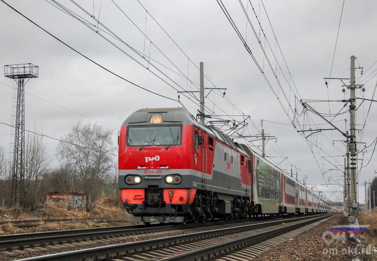 Электровоз ЭП2К-243 с пассажирским поездом проследует станцию Клин