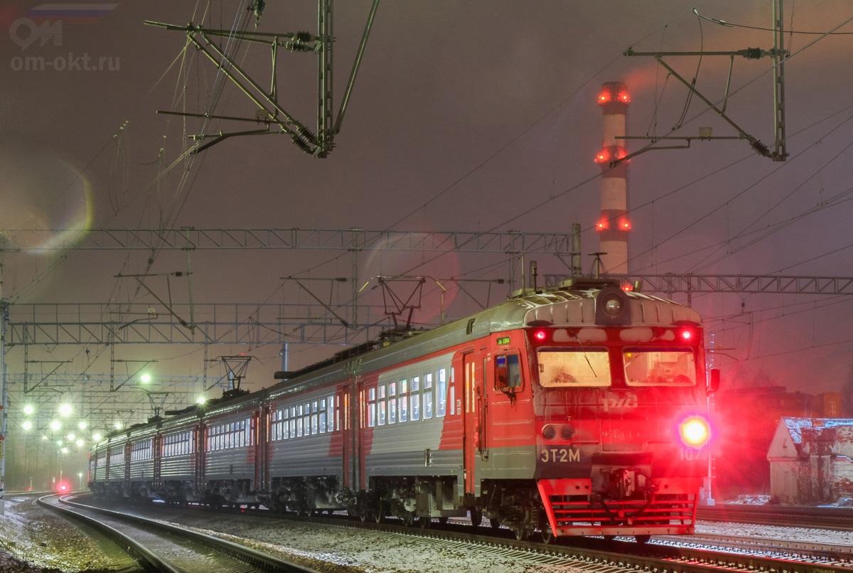 Электропоезд ЭТ2М-107, станция Клин