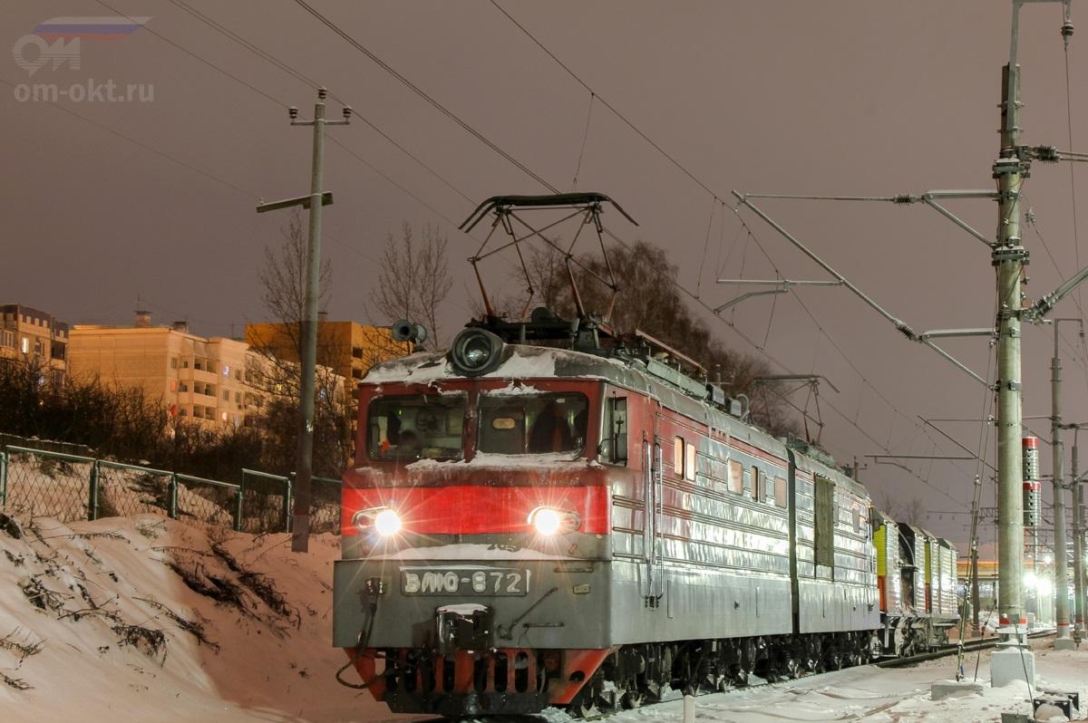 Электровоз ВЛ10-872 со снегоочистителем ПОМ2 на станции Клин