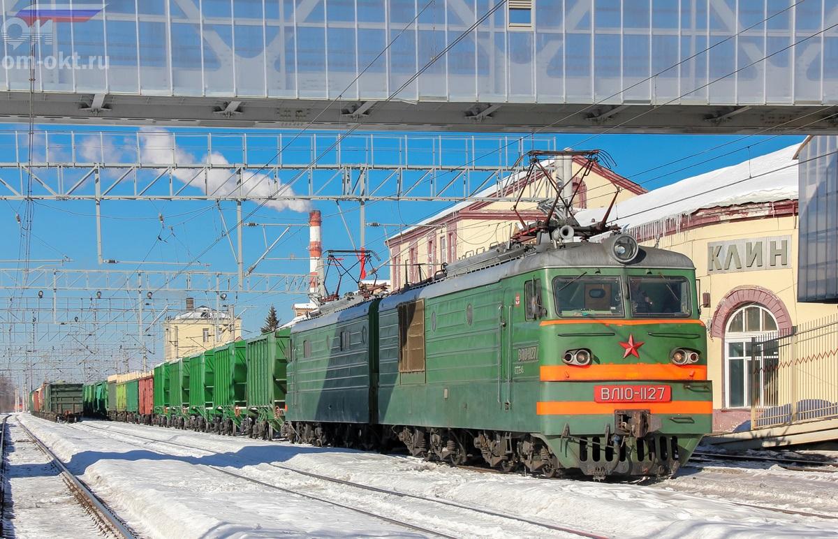Электровоз ВЛ10-1137 на станции Клин