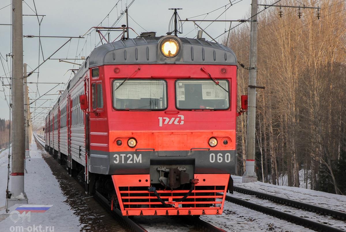 Электропоезд ЭТ2М-060 прибывает к платформе Петерсоновка