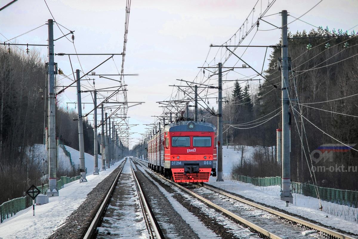 Электропоезд ЭТ2М-060 отправился от платформы Костромцовская
