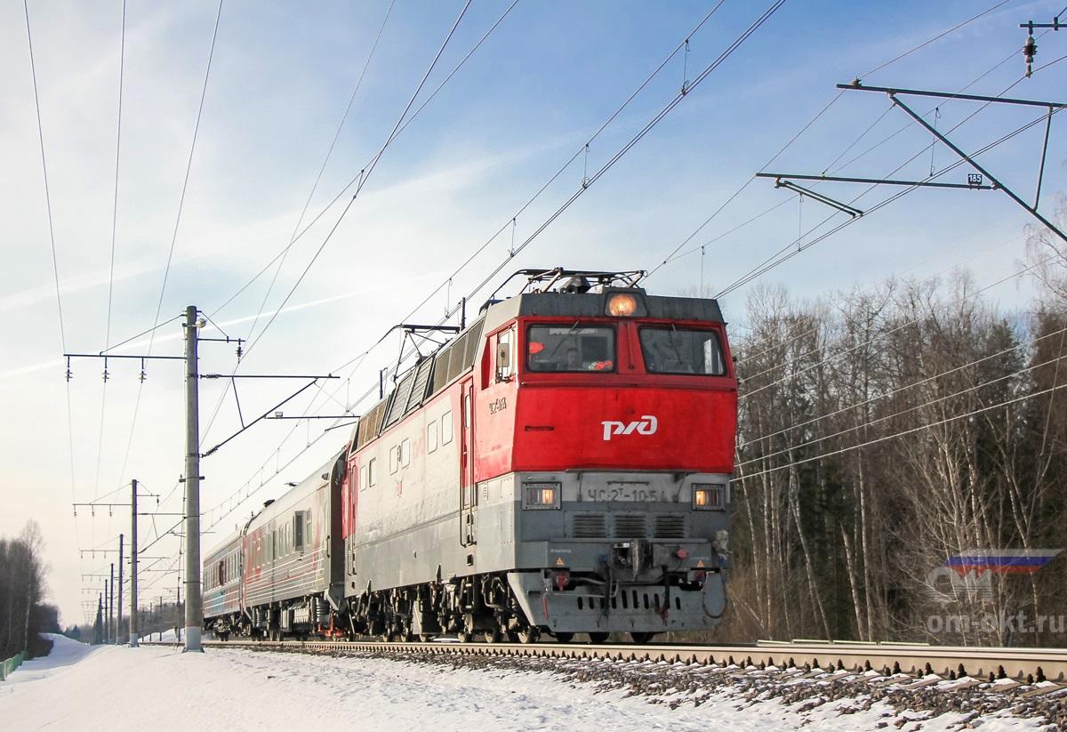 Электровоз ЧС2Т-1054 с  вагоном-путеизмерителем  на перегоне Академическая - Бушевец