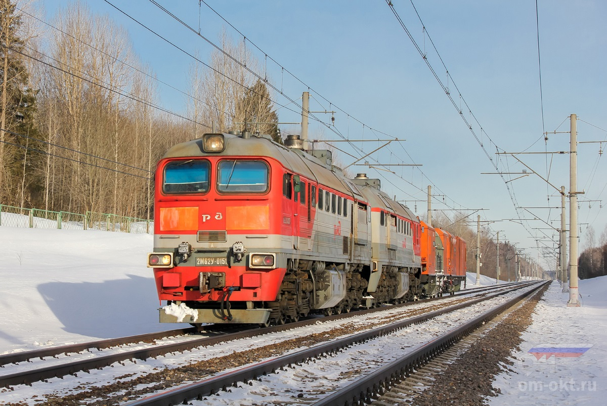 Тепловоз 2М62У-0151 со снегоочистителем ПОМ2 на перегоне Бушевец - Академическая