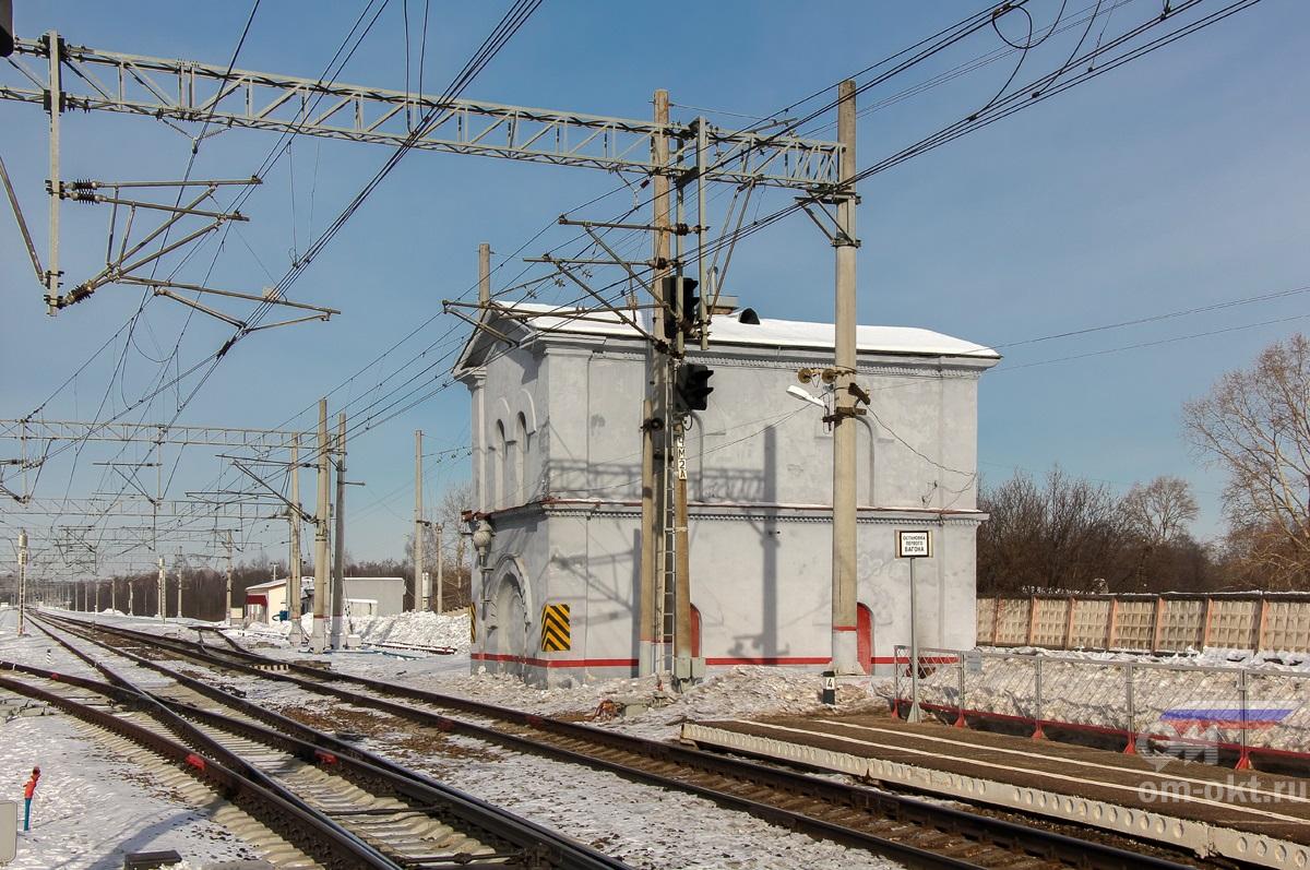 Водонапорная башня на станции Академическая