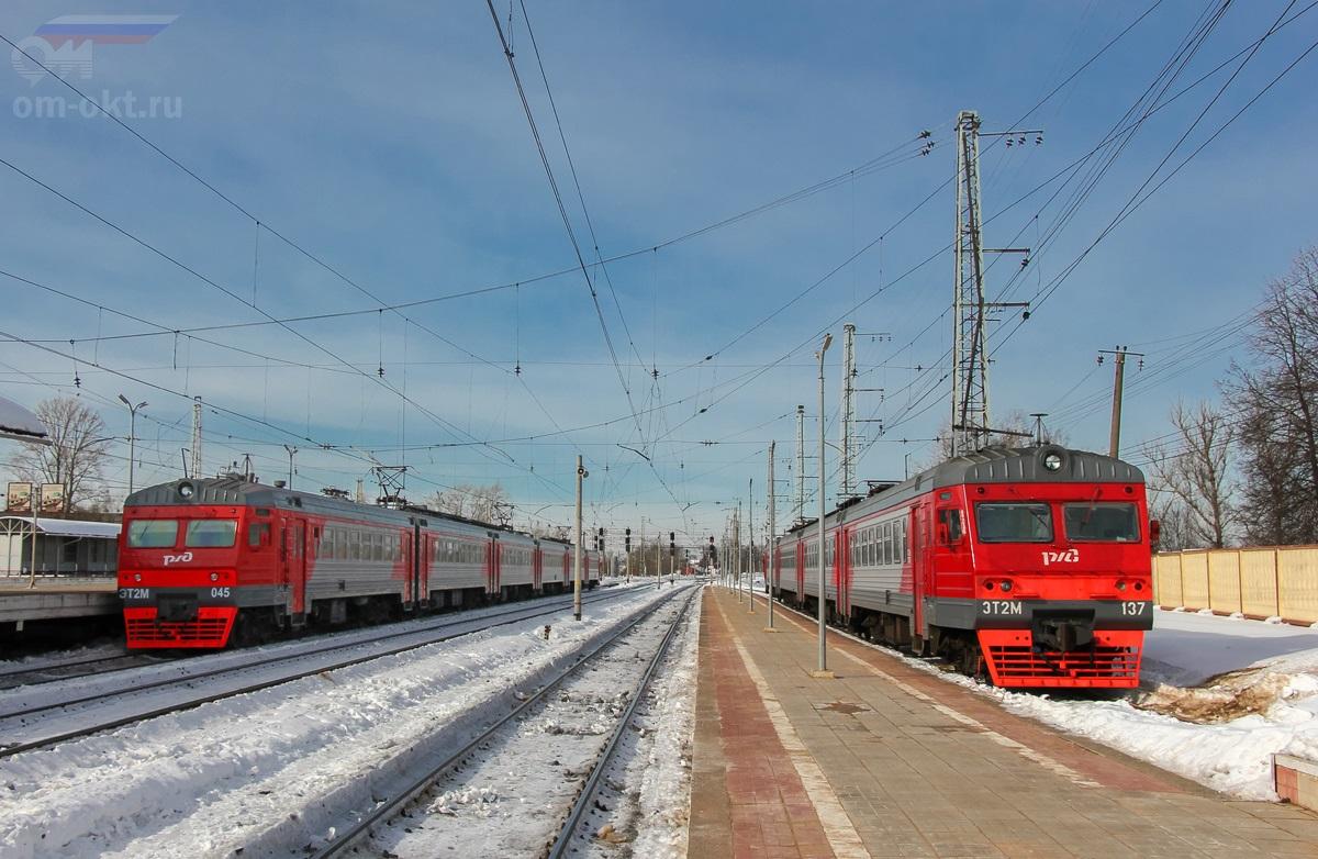 Электропоезда ЭТ2М-045 и ЭТ2М-137 на станции Бологое-Московское