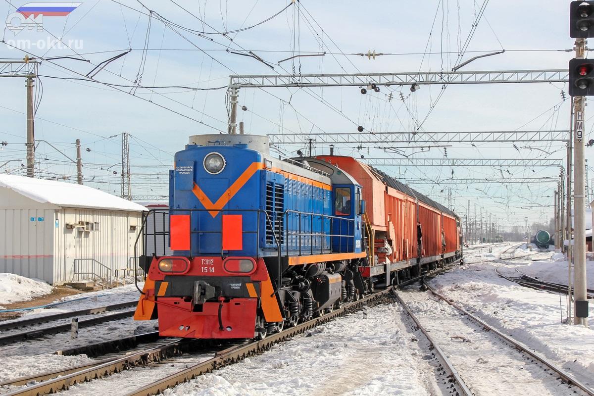 Тепловоз ТЭМ2-1514 со снегоуборочной машиной СМ2, станция Бологое-Московское