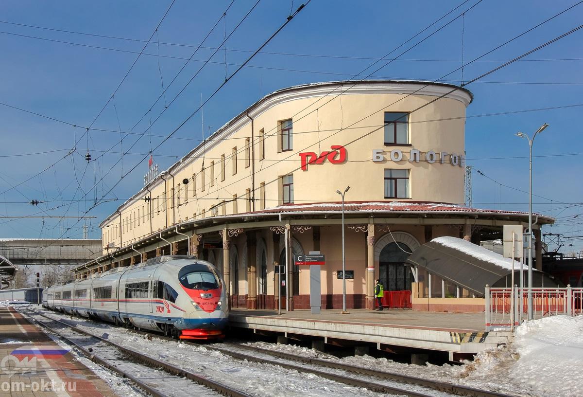 Электропоезд ЭВС1-05, станция Бологое-Московское