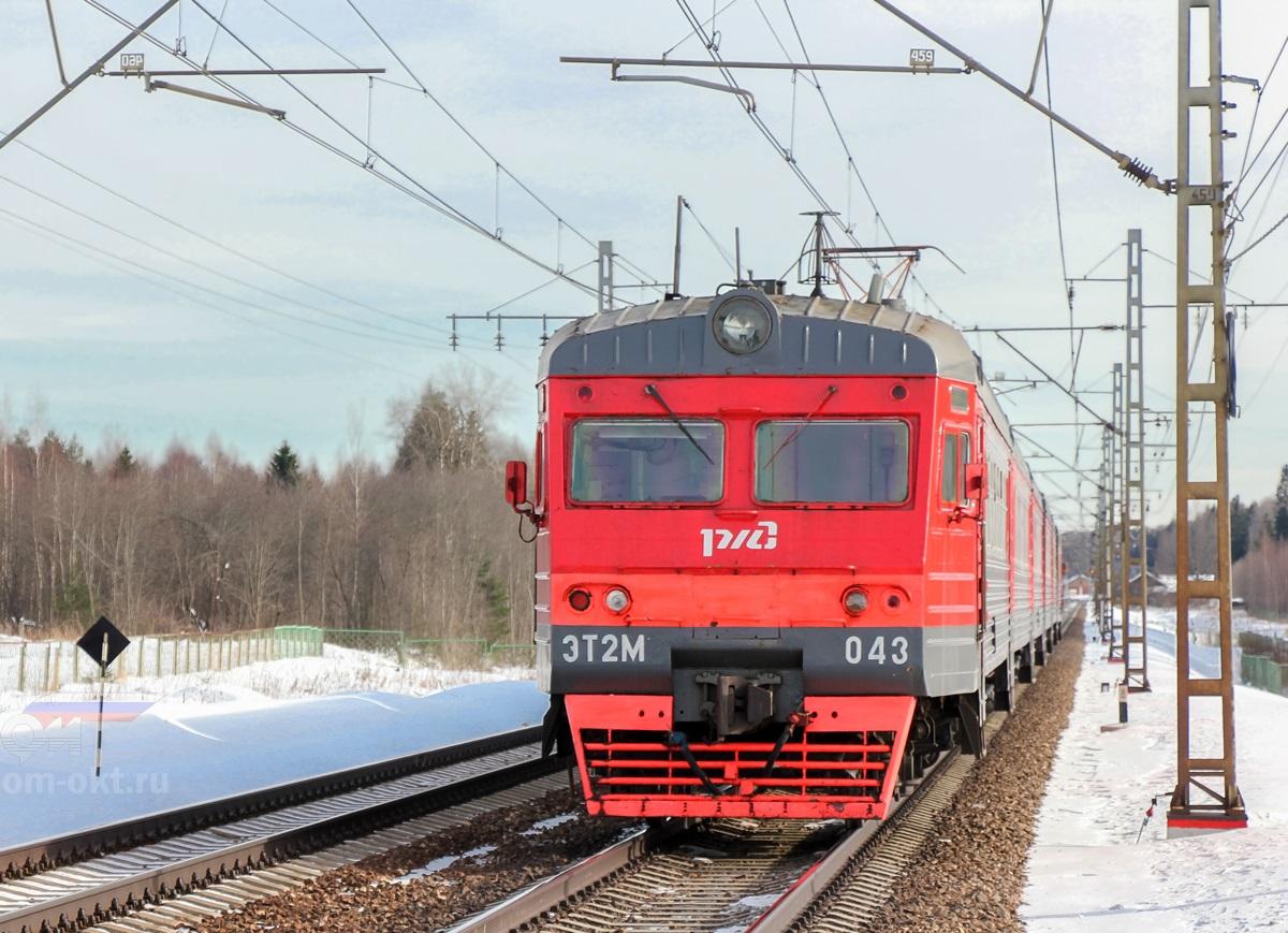 Электропоезд ЭТ2М-043 отправился от платформы Локотцы, перегон Калашниково - Лихославль