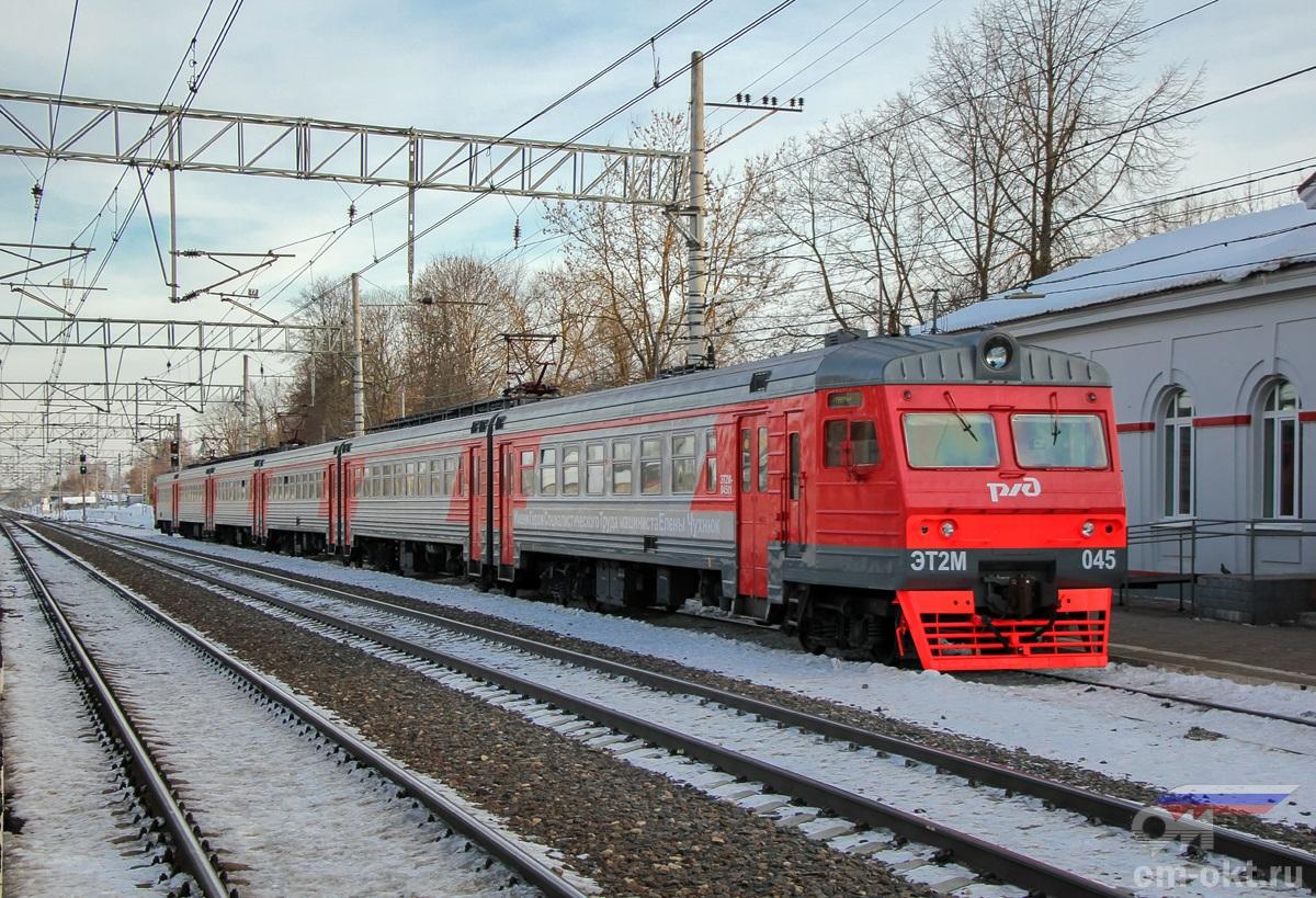Электропоезд  ЭТ2М-045 на станции Лихославль