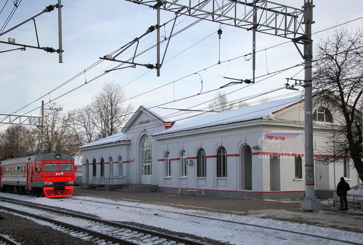 Вокзал станции Лихославль