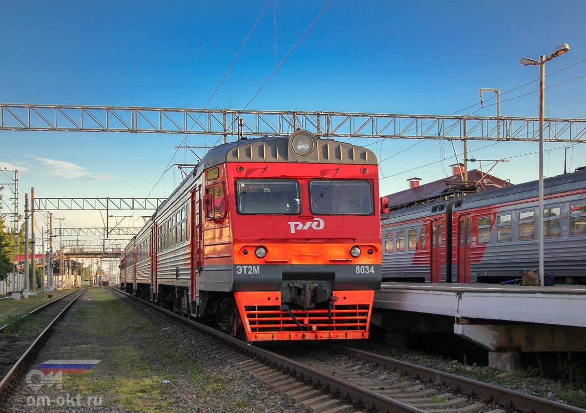 Электропоезд ЭТ2М-8034 на станции Малая Вишера