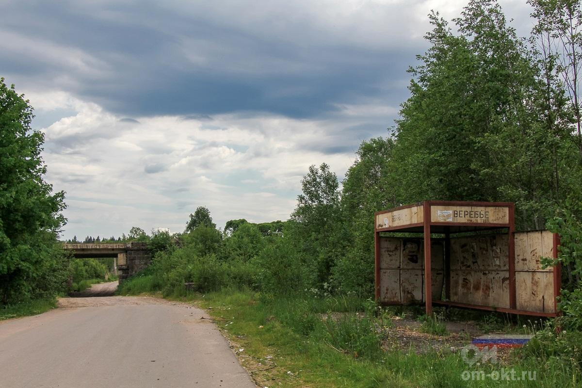 Автобусная остановка Веребье