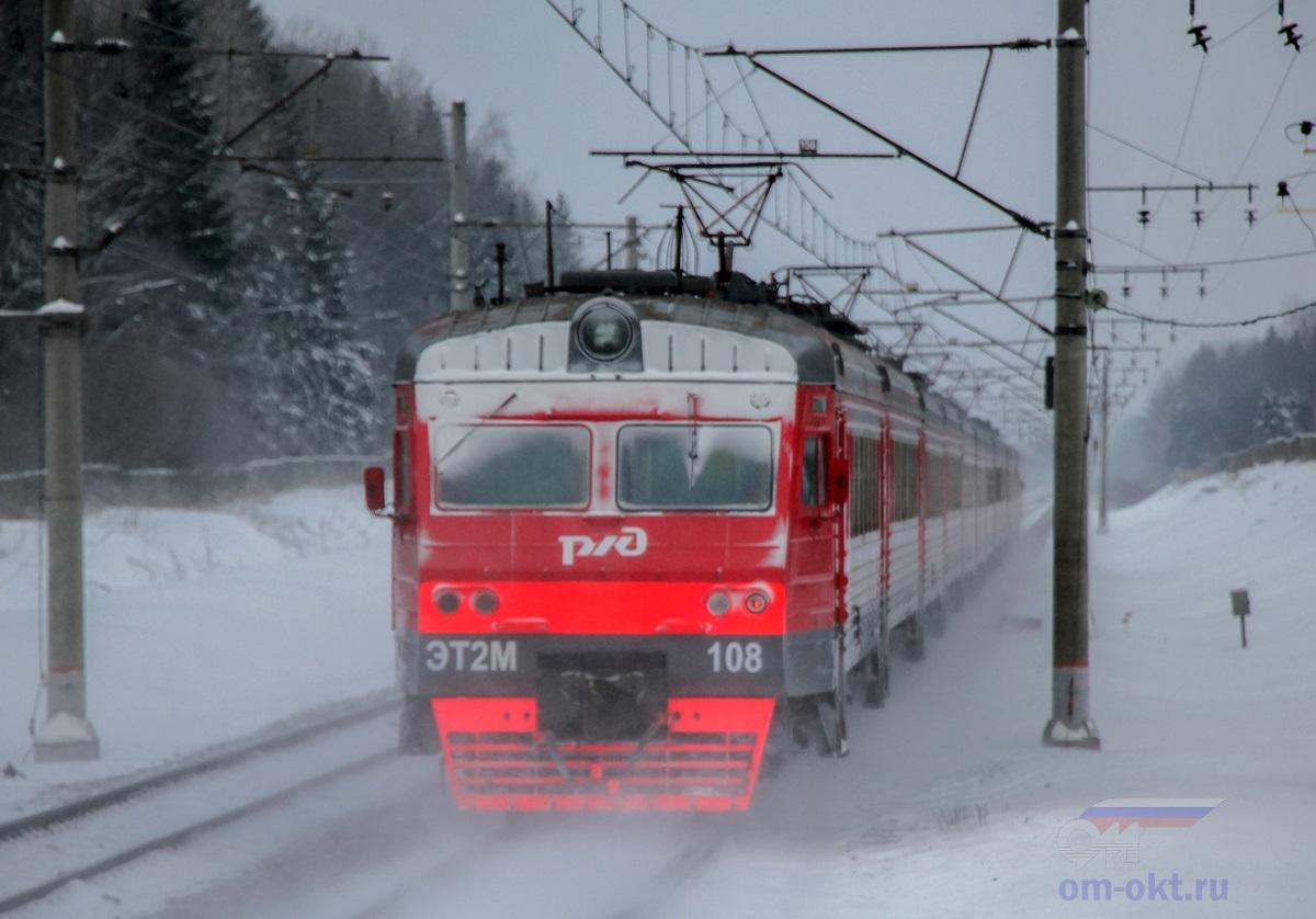 Электропоезд ЭТ2М-108 отправился от платформы Черничная, перегон Решетниково - Завидово