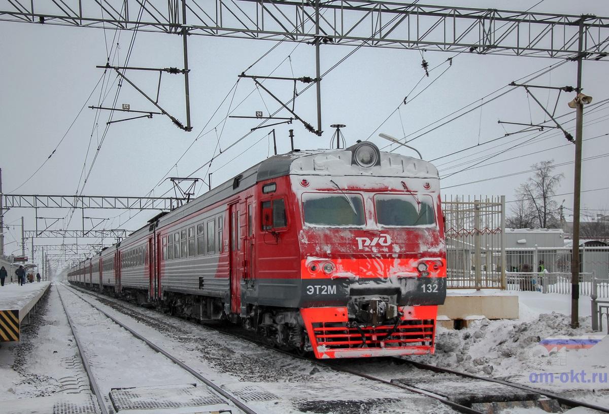 Электропоезд ЭТ2М-132 на станции Завидово