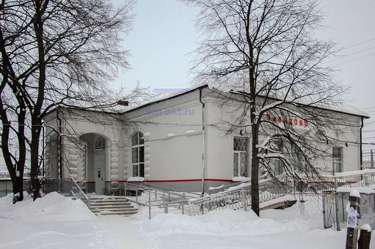 Вокзал на станции Завидово