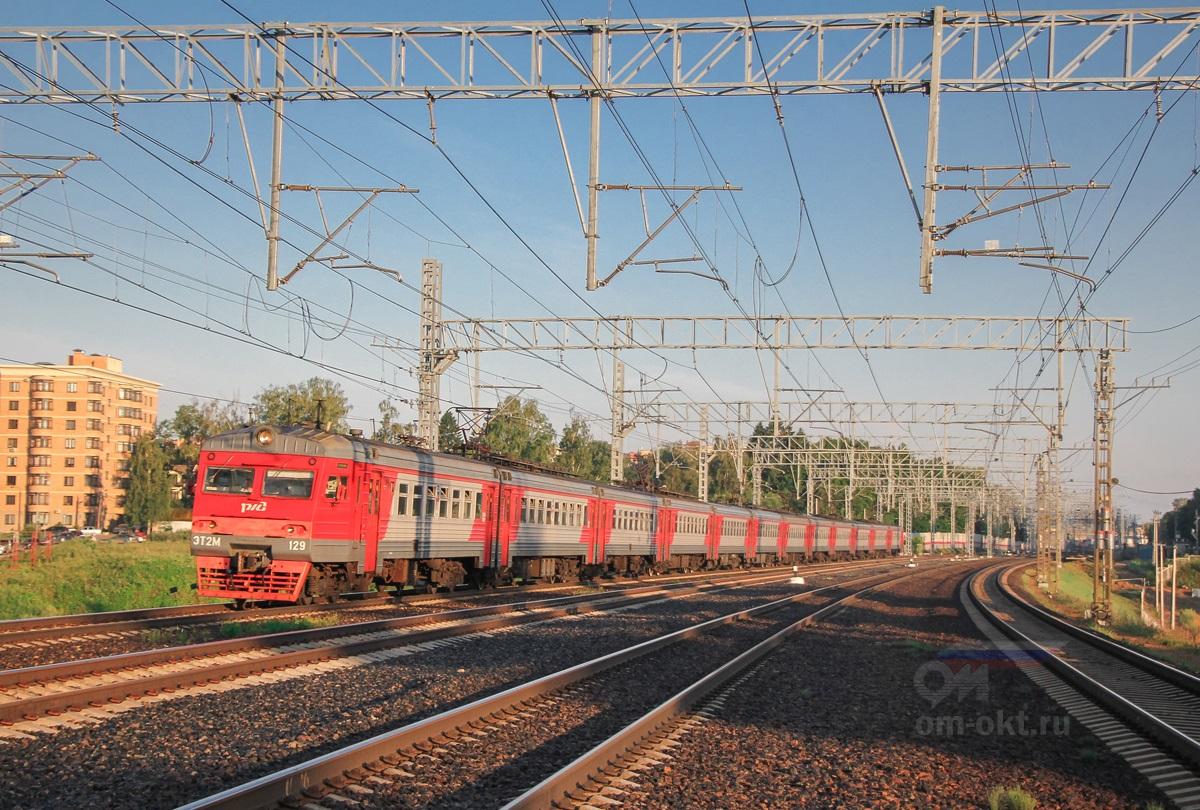 Электропоезд ЭТ2М-129 на перегоне Сходня - Химки