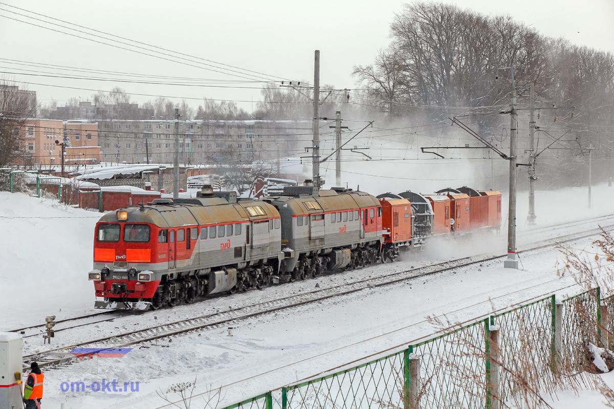 Тепловоз 2М62У-0151 с пневмоочистительной машиной ПОМ «Ветерок» на станции Клин