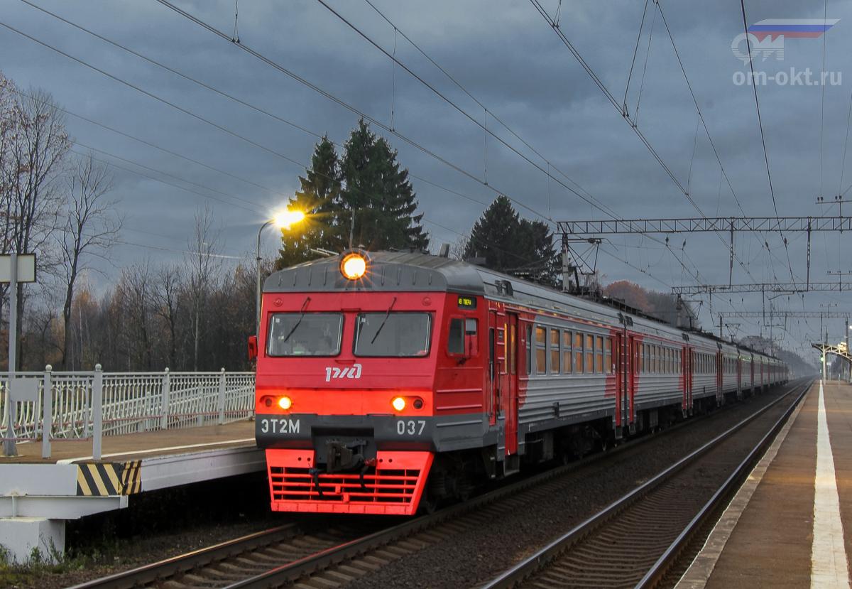 Электропоезд ЭТ2М-037 прибыл к платформе Головково, перегон Клин - Подсолнечная
