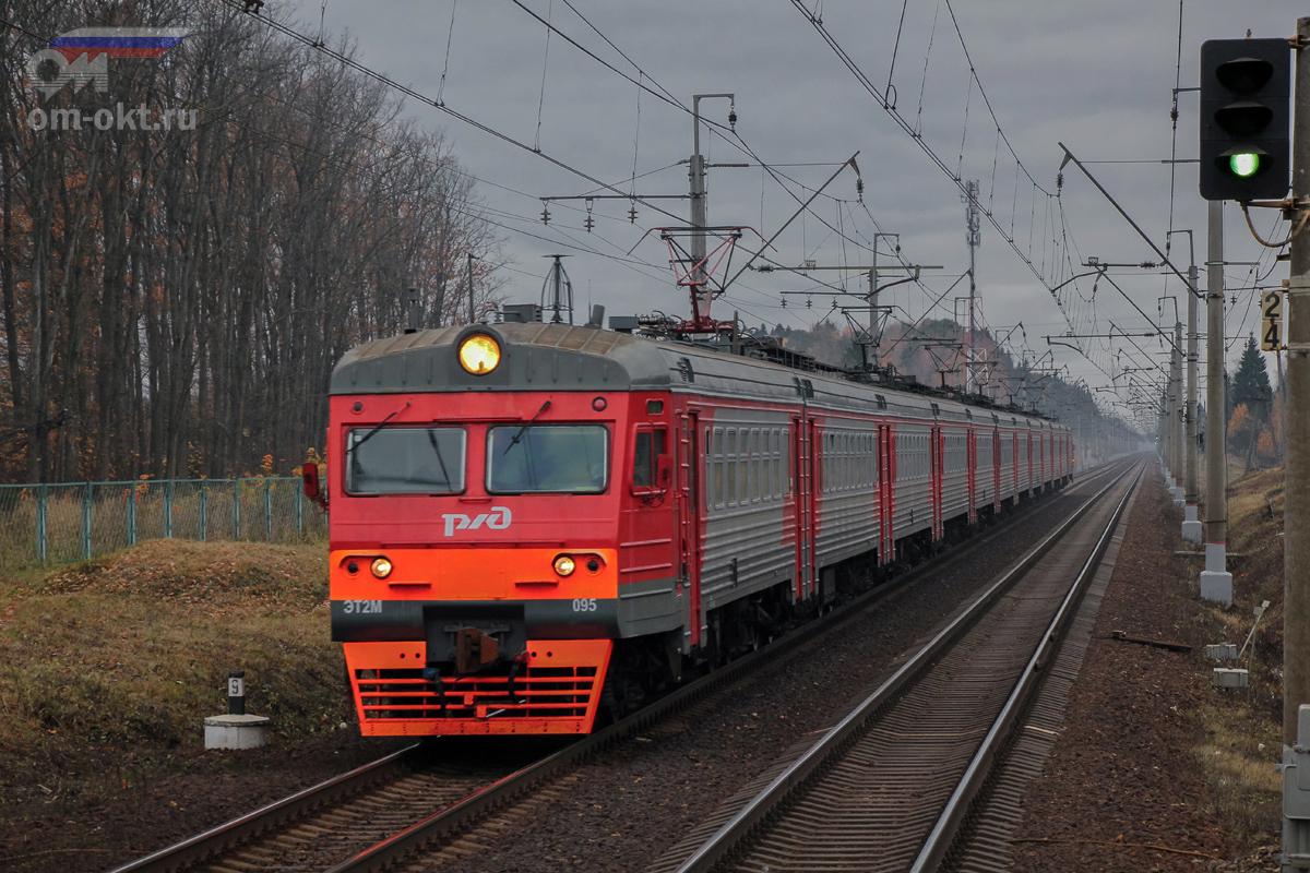 Электропоезд ЭТ2М-080 близ о.п. Головково, перегон Клин - Подсолнечная