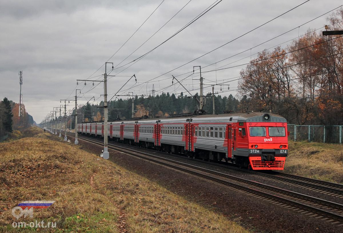 Электропоезд ЭТ2М-074 на перегоне Подсолнечная - Клин