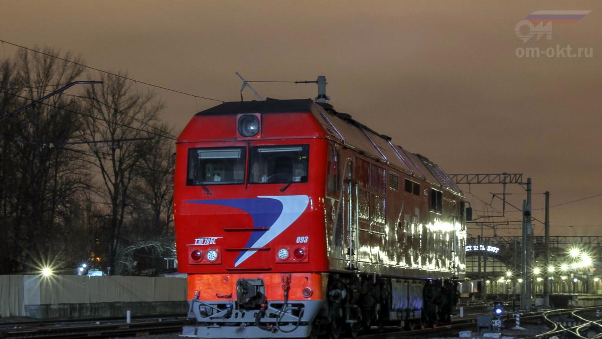 Тепловоз ТЭП70БС-093 на станции Санкт-Петербург-Витебский